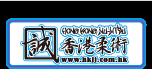 HONG KONG JIU-JITSU
